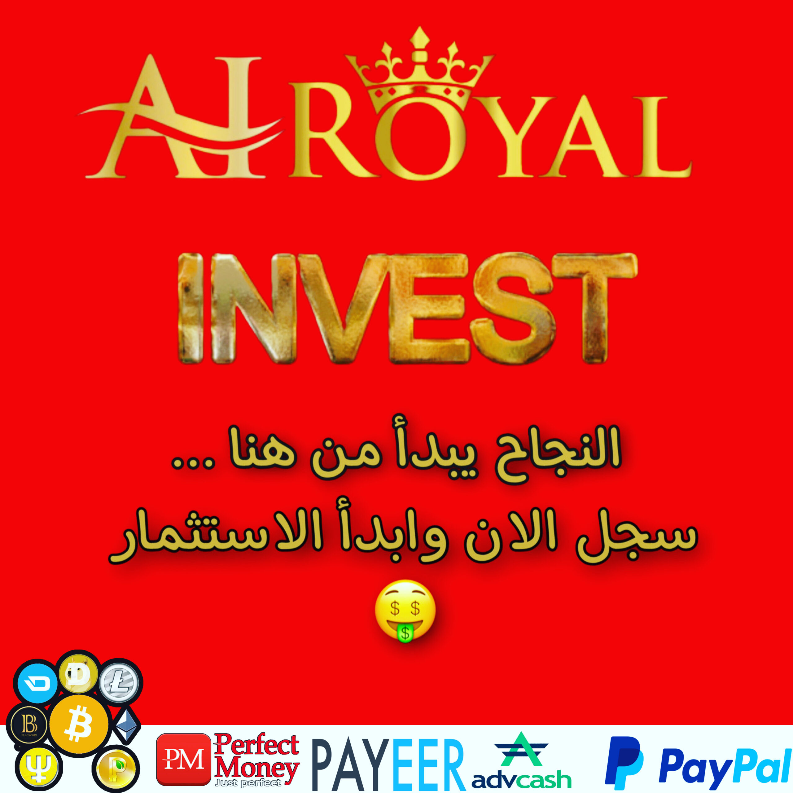 alroyal invest